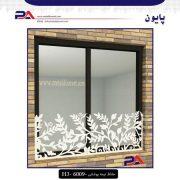 حفاظ فلزی پنجره نیمه پوششی لوکس | صنایع فلزی پایون