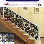 نرده آهنی | نرده راه پله | صنایع فلزی پایون