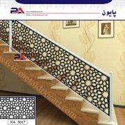 نرده آهنی لوکس   صنایع فلزی پایون