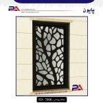 حفاظ پنجره پوششی لوکس | صنایع فلزی پایون