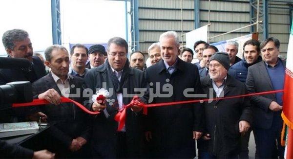 فاز اول کارخانه ذوب نورد باحضور وزیر صنعت در تبریز افتتاح شد