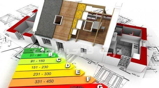 اجرای مبحث ۱۹ مقررات ملی ساختمان