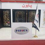 مصاحبه اختصاصی شبکه جهانی ایرانی کالا با مدیر عامل شرکت پایون