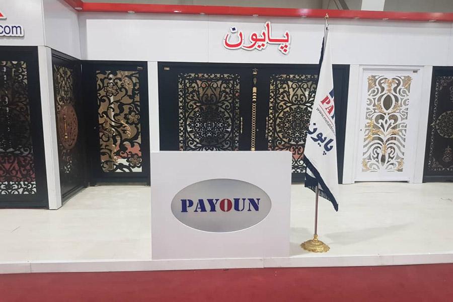 مصاحبه اختصاصی شبکه جهانی ایران کالا با مدیر عامل شرکت پایون