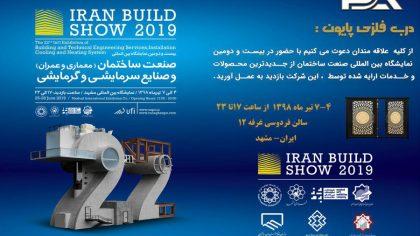 نمایشگاه بین المللی صنعت ساختمان، معماری و دکوراسیون - مشهد 98