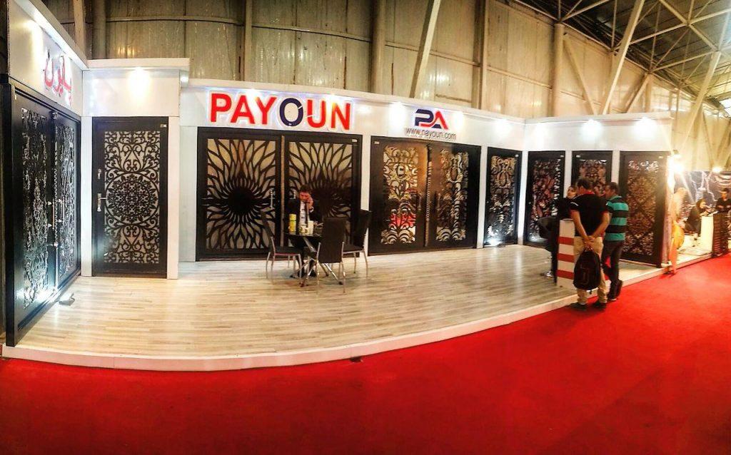 درب فلزی پایون در نمایشگاه بین المللی صنعت ساختمان - شیراز