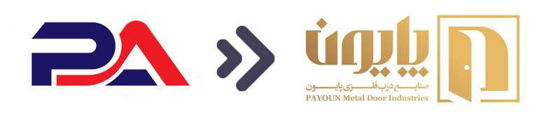 داستان طراحی لوگو برای شرکت پایون