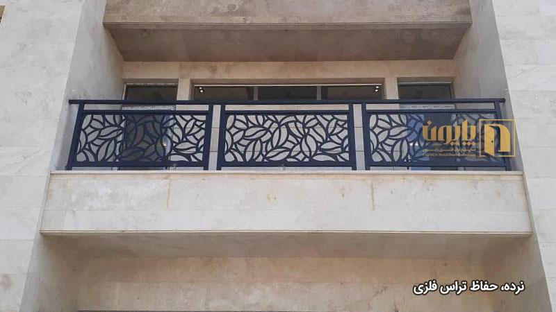 نرده تراس فلزی در ساختمان مسکونی
