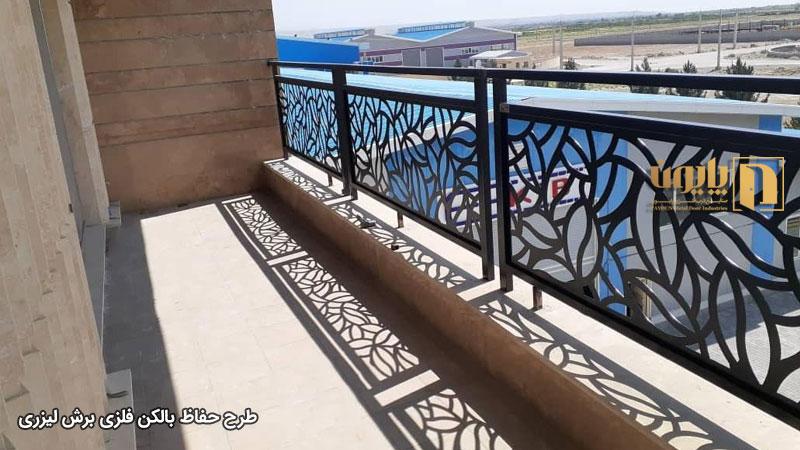 حفاظ بالکن فلزی اجرا شده در ساختمان از کارخانجات تبریز